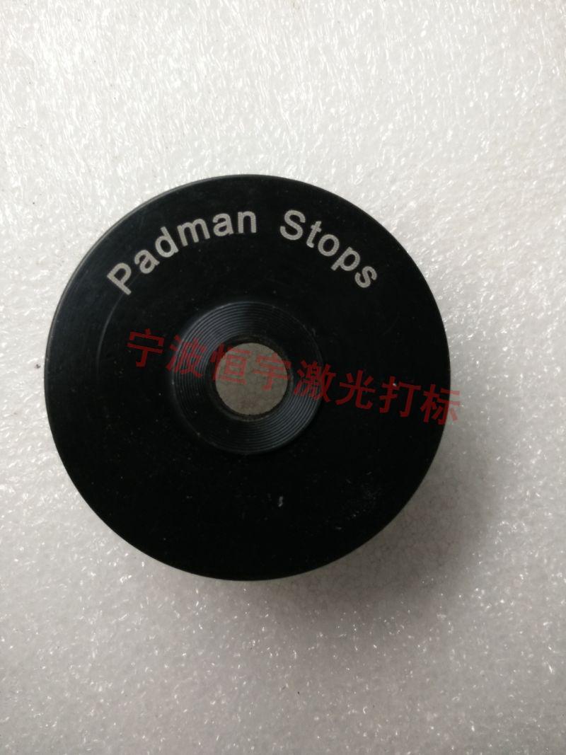 镇海贵驷街道塑料产品激光打标