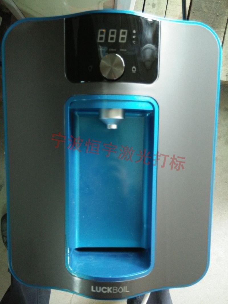 象山东陈乡塑料产品激光刻字